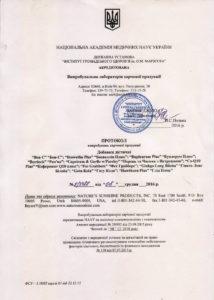 Сертификат Готу Кола НСП