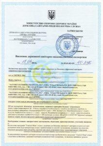 Сертификат на крем Тэй-Фу НСП