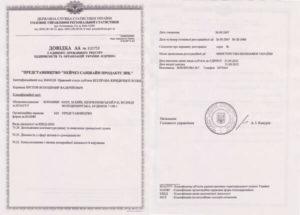 Выписка из государственного реестра предприятий и организаций Украины